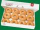ドーナツを12個買うともう12個プレゼント 「クリスピー・クリーム・ドーナツ」誕生記念キャンペーンでドーナツパーティーだ!