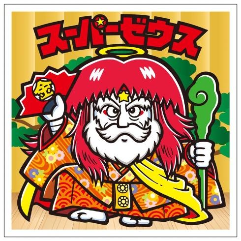 ビックリマン歌舞伎チョコ