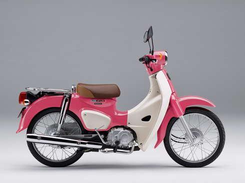 スーパーカブ 天気の子 ピンク