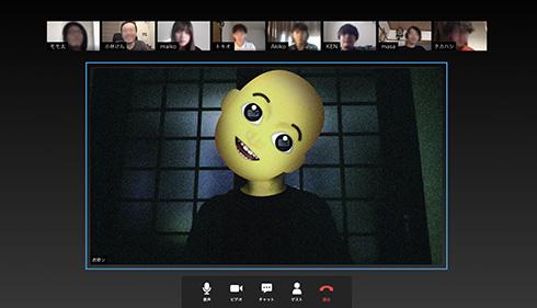 リアルすぎてこわい参加型ホラーコンテンツ「世にも奇妙なオンライン会議」が公開