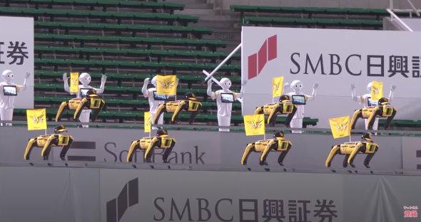 福岡ソフトバンクホークス 東北楽天ゴールデンイーグルス プロ野球 無観客試合 Pepper Boston Dynamics Spot ダンス 応援歌