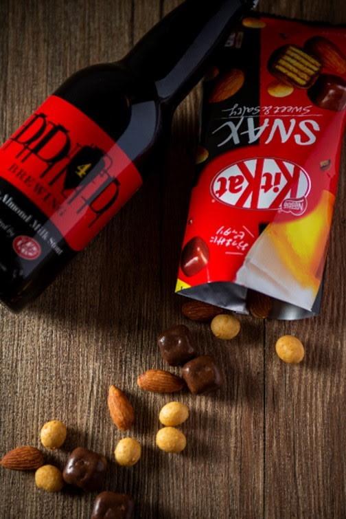 ネスレ日本 キットカット スナックス おつまみ ビール