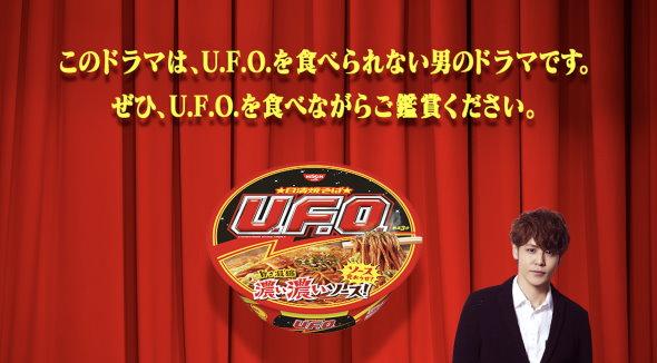 宮野真守 日清食品 U.F.O.たべタイムリープ STEINS;GATE オカリン 世界線 ドラマ