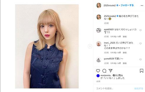 藤田ニコル モデル 金髪