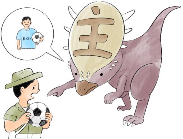 カサうしろに振るやつ絶滅しろ 氏田雄介 カサウシロフルス シュゴデカウルス