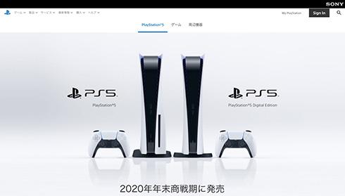 ファミ通が2020年上半期ゲーム市場調査結果を発表 1748億円越えで2012年以降最大の規模に