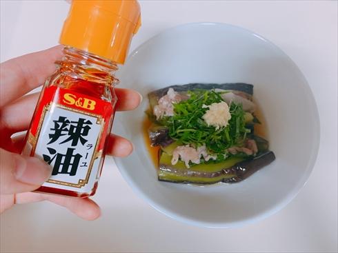 茄子 ねとめし 豚肉