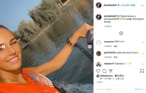 ダリア・ビロディド ビキニ 美しすぎる柔道家 水上バイク 腹筋 ウクライナ 柔道女子48キロ級世界女王