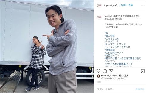 菅田将暉 杏 ごちそうさん 朝ドラ NHK連続テレビ小説 トップコート インスタ