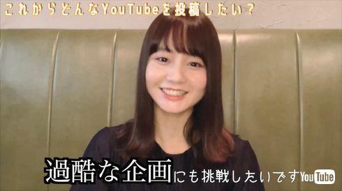 NANAMI 堀北真希 L by HOME アイデザイナー YouTube