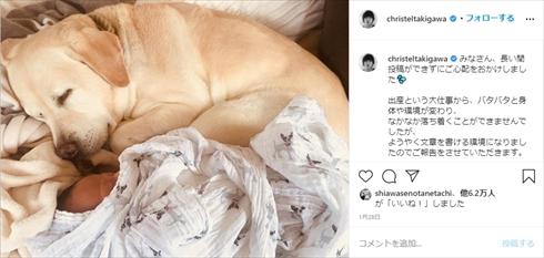 滝川クリステル 小泉孝太郎 兄弟 小泉進次郎 Instagram