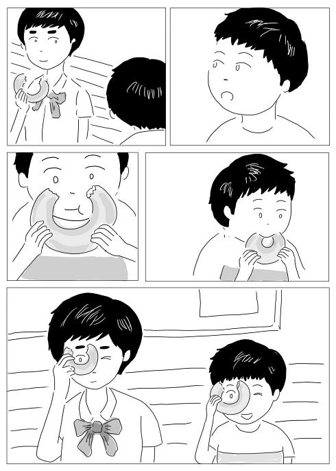 悩み 落ち込み 思春期