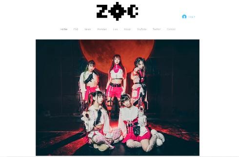 ZOC ゾック アイドル 大森靖子 ekoms
