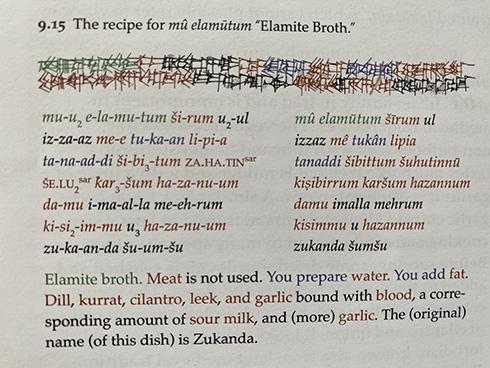 3770年前のレシピを再現 古代メソポタミア料理が意外と凝ってておいしそう