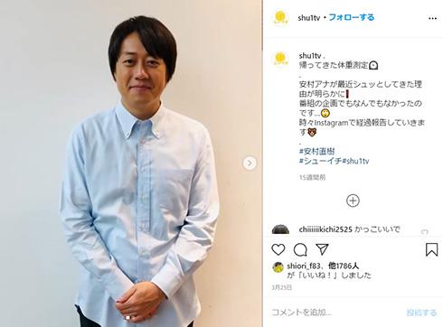 アナウンサー 日テレ 安村 《ラグビーイヤー2019》日本テレビアナウンサー・安村直樹さん 「日本開催だからこそ奇跡が起きる」