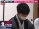 藤井七段、最年少タイトル獲得 30年ぶりの記録更新