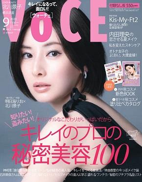 VOCE 北川景子 表紙