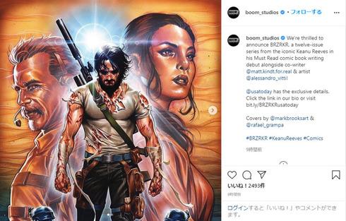 Keanu Reeves キアヌ・リーヴス BRZRKR BOOM! STUDIO アメコミ コミック作家デビュー Instagram