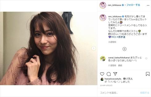 石川恋 ボディーメイク CanCam インスタ スタイル 女子がなりたいボディ