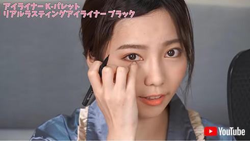島崎遥香 AKB48