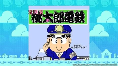 ファミコン版「スーパー桃太郎電鉄」