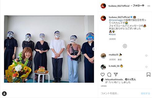 本田翼 ドラゴンクエスト 誕生日