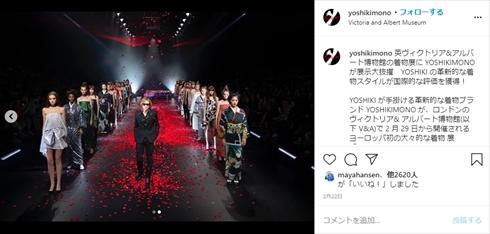 YOSHIKI X JAPAN YOSHIKIMONO 着物 VOUGE フランス イタリア