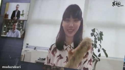 猫 尻尾 侵入 映り込み マシン ビデオ 会議 雰囲気 和む 藤原麻里菜 ネタ