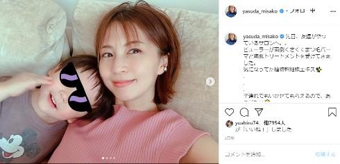 安田美沙子 出産 息子 インスタ