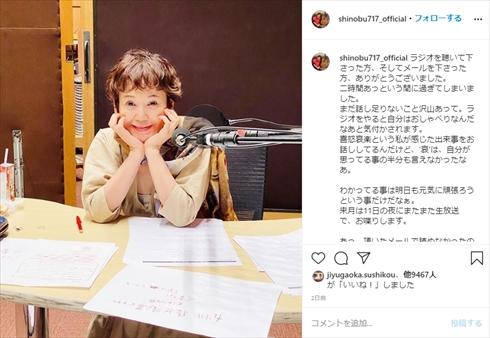 大竹しのぶ 明石家さんま 誕生日 息子 娘 IMALU インスタ 誕生会