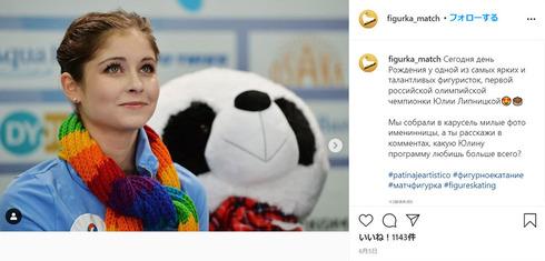 ユリア・リプニツカヤ ウラジスラフ・タラセンコ カタリナ 第1子出産 キャンドルスピン リプニツカヤ兄貴 Instagram