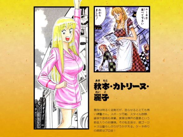アニメ 漫画 ゲーム 誕生日 ヒートマップ
