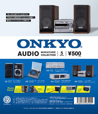 ONKYO