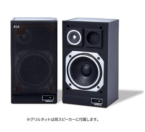 ONKYO M-6