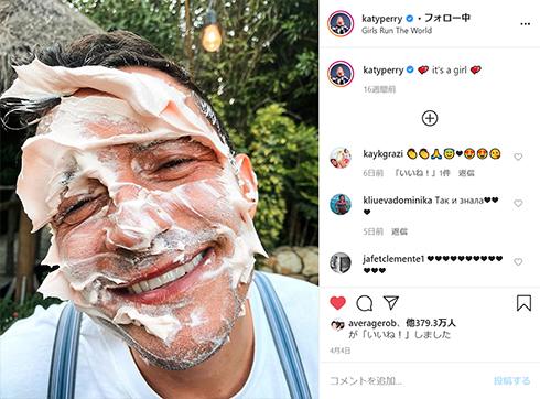 ケイティ・ペリー 妊娠 出産 オーランド・ブルーム アルバム 発売 延期