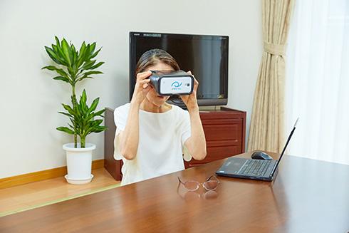 メガネスーパー、リモート視力検査システムを導入 完全リモートで度付きメガネの提供が可能に