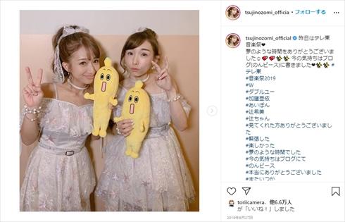島崎遥香 ぱるる 神7 AKB48 ぱるるーむ YouTube モーニング娘。 辻希美 加護亜依 ハロプロ子