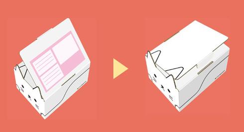ネコ耳BOXの送り状が隠せる仕組みを示した図