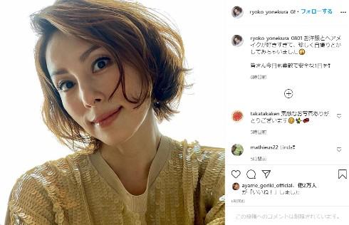 米倉涼子 自撮り セルフィ— インスタ