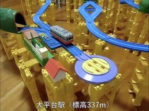 箱根登山鉄道 プラレール 再現 運転再開