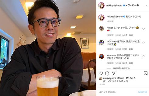 藤本美貴 庄司智春 結婚記念日