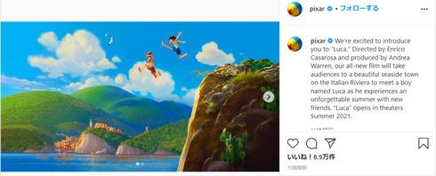 ディズニー ピクサー Luca リヴィエラ イタリア エンリコ・カサローサ アンドレア・ワーレン Instagram