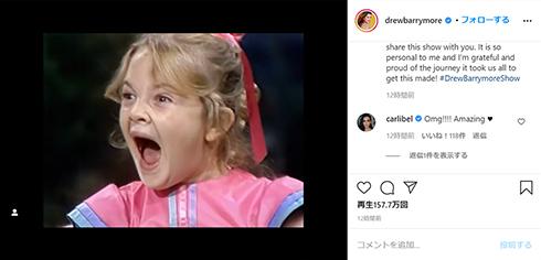 ドリュー・バリモア ET トーク番組 子役 依存症 幼少期 チャーリーズ・エンジェル キャメロン・ディアス