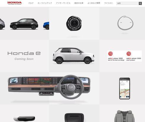 """ホンダ EV """"Honda e"""""""
