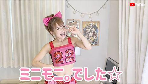 辻希美 モーニング娘。 ミニモニ。