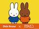 studio CLIP×ディック・ブルーナのコラボアイテムが新発売 絵本カラーのミッフィーといつでも一緒です!