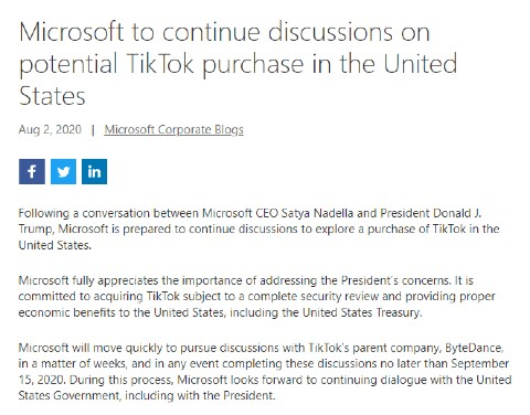 マイクロソフト TikTok 買収交渉