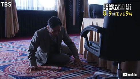 半沢直樹 香川照之 大和田