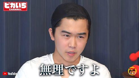 鈴木福 女装