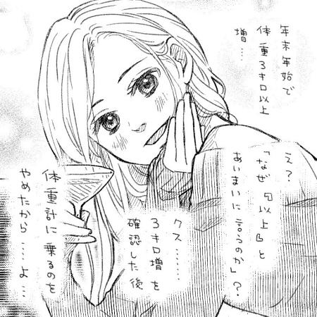 育児あるある ギャップ 少女漫画風
